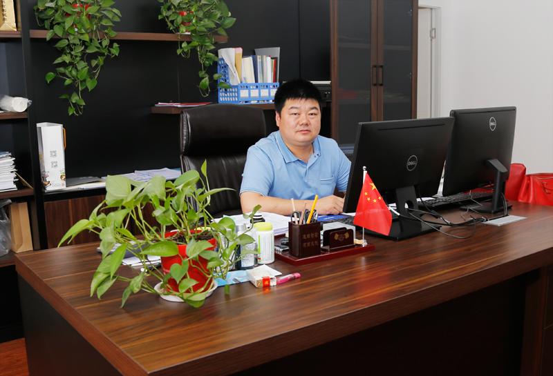 政和米乐体育官网董事长崔向华.jpg